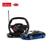Rastar rc car with rechargeable battery and USB charging cable