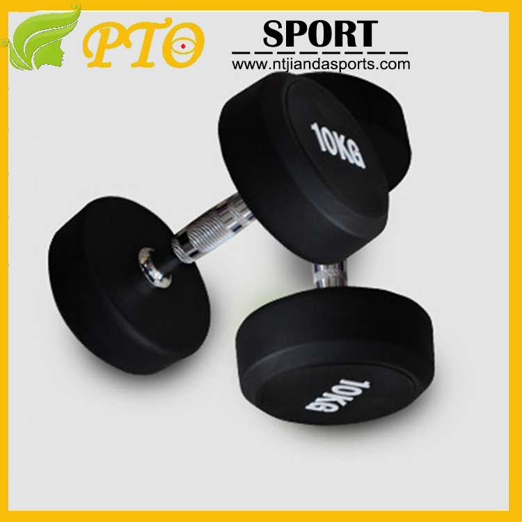 Custom logo adjustable dumbbells with factory price