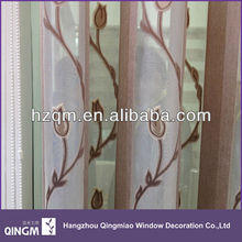 QINGM polyester hanas blind window curtain