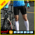 china custom men 1/2 breathable nylon spandex cycling pants break color subalimation sportswear