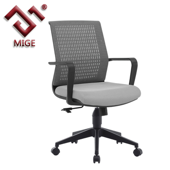 Mid Back Mesh Fabric Teen Desk Chairs  sc 1 st  Guangzhou Mige Office Furniture Co. Ltd. - Alibaba & Mid Back Mesh Fabric Teen Desk Chairs - Buy Teen Desk ChairsMesh ...
