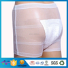 Surgical Product Hospital Cotton Panties Disposable Mesh Panties Hospital Cotton Panties