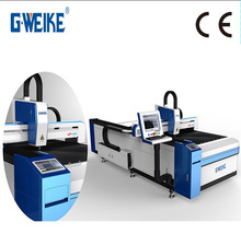 China LF1325 1.3m by 2.5m maximum cutting size fiber laser machine