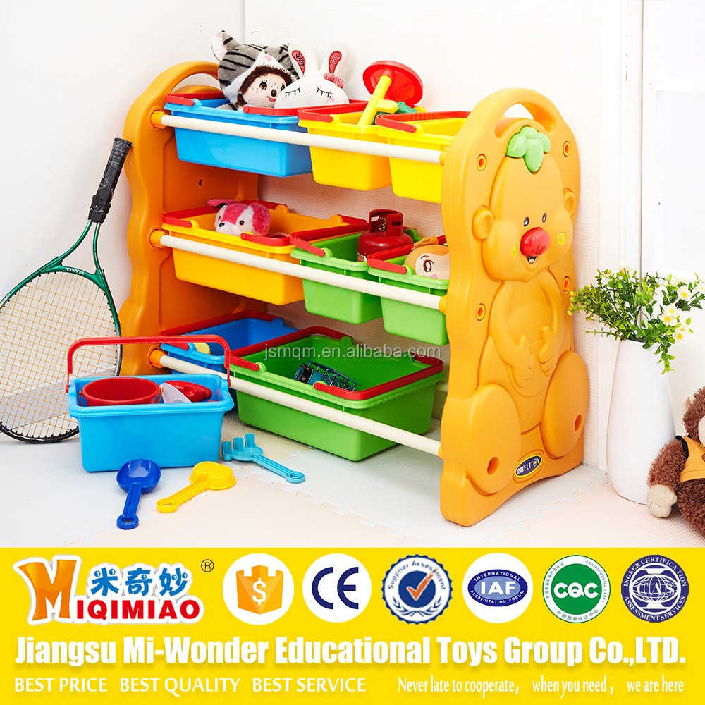 Kids cheap plastic toy storage cabinets
