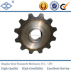 ISO DIN standard pitch 25.4mm C2040 12T high frequency hardening simplex roller chain sprocket finished bore keyway