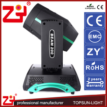 Lovely and beautifully beam 200 moving head light CE&ROHS beam 5R