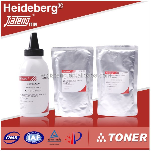 Toner manufacturer, Compantible photocopy toner powder for use in Canon IR5000