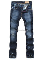 Wholesale Brand Name Latest Design Boy Jeans Pants Denim Pants From China