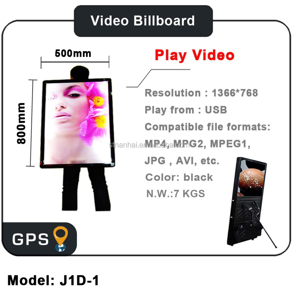 J1D-043 alibaba new products new led outdoor advertising banner with lithium battery