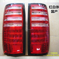 1991-1996 Land cruiser LC80 FJ80 LED Rear Lamp year Red & White Strip CN