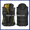 Leisure Down Like Vest