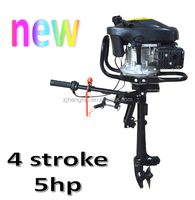 Cheap outboard motor 5hp outboard engine 4 stroke boat engine 139cc boat motor