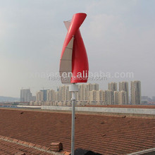 small 200w vertical wind power turbine