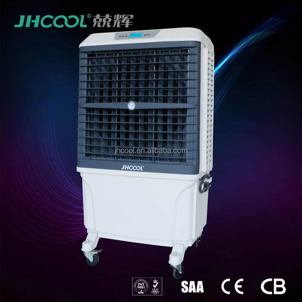 Made in China product Portable Evaporative Air Condition with water