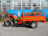 tipper powerful cargo tricycle 150cc