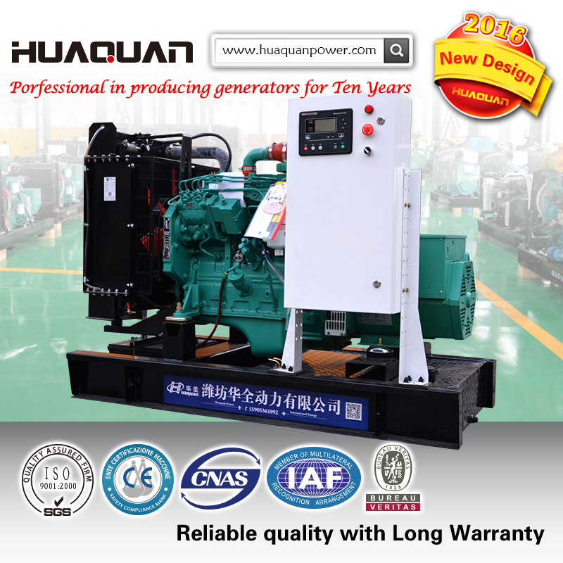 LOW PRICE GENERAOR 30KVA DIESEL GENERATOR POWERED BY CUMMINS ENGINE
