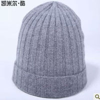 GWC021 2013 winter brand new designer warm hip-hop style cashmere hat