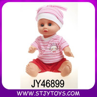 cute boy 14 baby doll