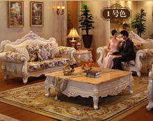 Latest home furniture solid wooden luxury hand carved royal designs chesterfield sofa set