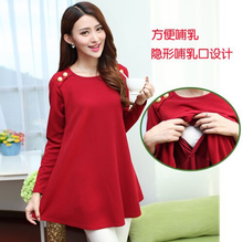 X88865A wholesale outdoor korean women autumn maternity nursing dresses clothes