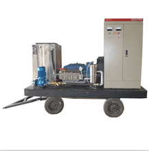 Industrial high pressure water jet cleaner high pressure cleaner machine