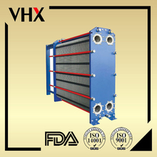 Marine Oil Cooler Gasketed Plate Heat Exchanger with Low Price