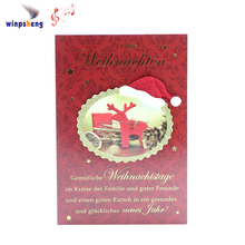 Handmade music greeting cards for New Year/Christmas invitation