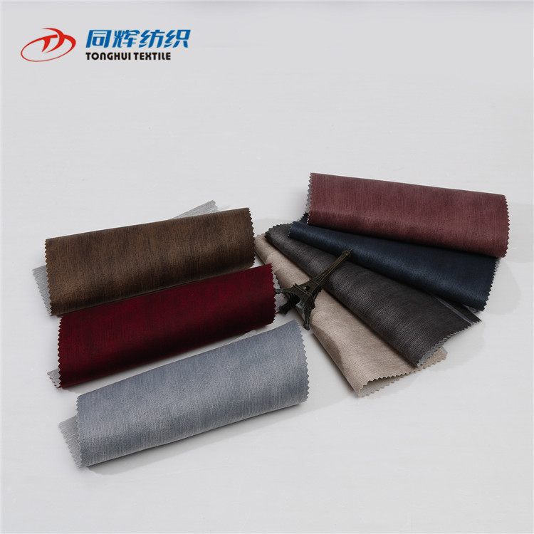 RY6026 Competitive New Design Cheap Furniture Sofa Upholstery Fabric