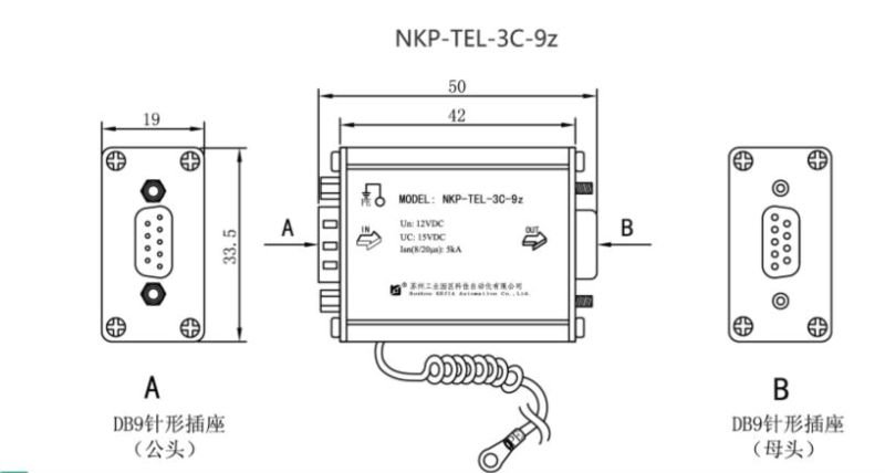RS232 Signal lightning arrester (DB9 Connector mini designed) NKP-TEL-3C-9z