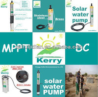 low noise M1280-20 solar/battery dc submersible fountain pond water pump