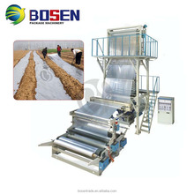 BEST PRICE HIGH SPEED HDPE LDPE PE MINI AGRICULTURE PLASTIC SHRINK AUTOMATIC ABA BLOWING FILM EXTRUDER FILM BLOWING MACHINE