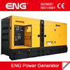 15 day delivery silent type diesel generator 160kw best price with Cummins