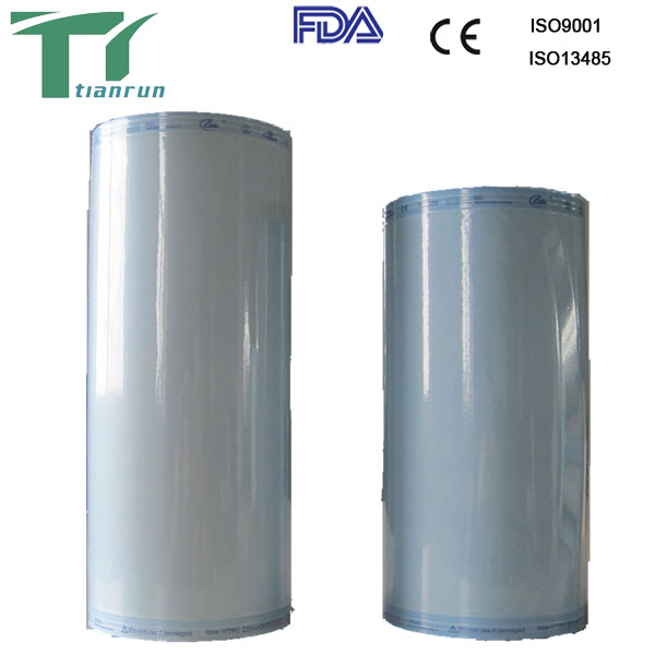 Tianrun orthopedic disposable medical surgical consumables manufacture