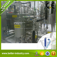 Mini Dairy Pasteurized/UHT Milk Processing Machine