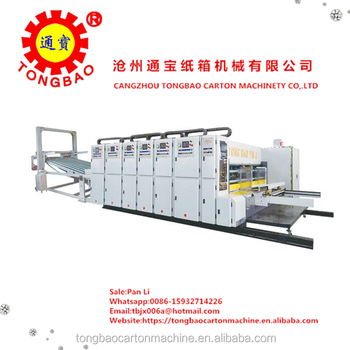 Corrugated 4 color flexo printing slotting and die cutting machine