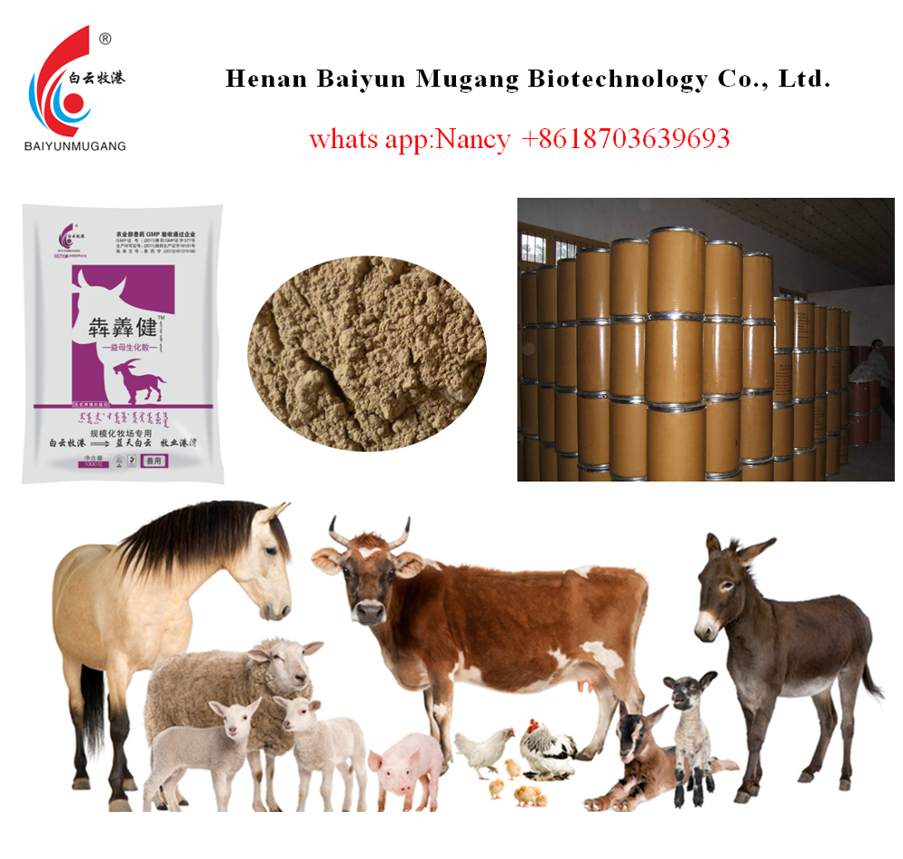 china supplier 2017 hot style veterinary medicine for cattle