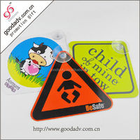 Customize color PVC warning sign board/ baby board sign