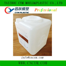 High quality hot sale plastic jerry can cooking oil storage container