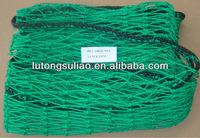 high quality fishing net made in china