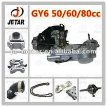 spare parts for GY6 50cc engine
