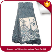 High quality african 3d tulle lace fabric with heavy handmade pearls and stones nice embrodiery net lace fabric HY0608