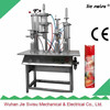 best quality Semi-Automatic aerosol filling machine for private label air freshener