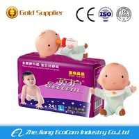2016 new product Ecocom disposable sleepy baby diaper in bales