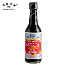 BRC Chinese Light Soy Sauce for Supermakert