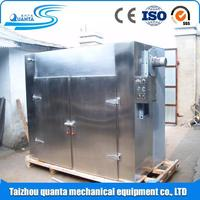 2014 hot selling fruits and vegetables dehydration machines with CE certificate