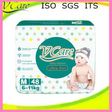 Fashionable Design Pattern Baby Diapers Vietnam