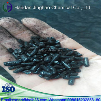 High Temperature modified coal tar pitch for factory price sale