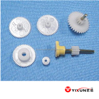 custom plastic gear mold