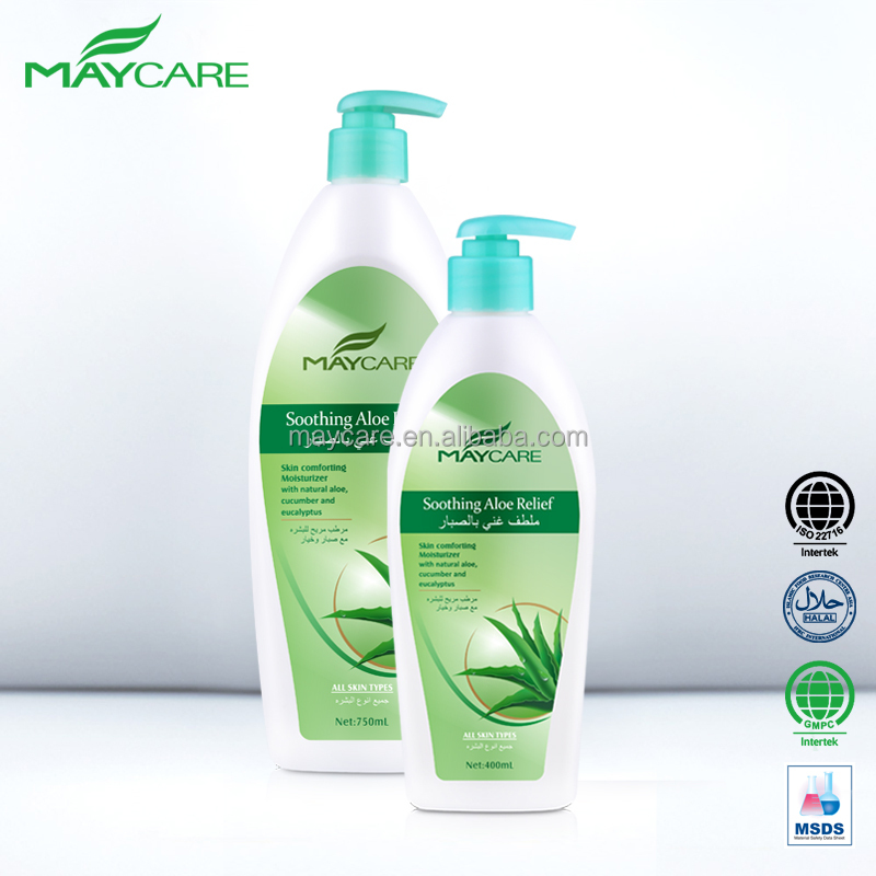 Maycare professional nourishing skin natural aloe body lotion for dry skin