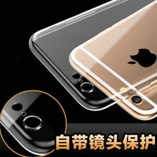 Dustproof plug Ultra-thin Transparent TPU Mobile Phone soft shell for iphone 6 case